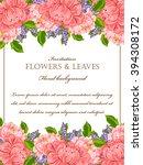 vintage delicate invitation... | Shutterstock . vector #394308172