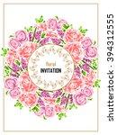 vintage delicate invitation... | Shutterstock .eps vector #394312555