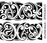 maori ethnic tattoo fusion with ... | Shutterstock .eps vector #394326415
