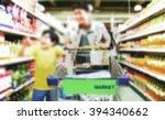 supermarket. blur  bokeh ... | Shutterstock . vector #394340662