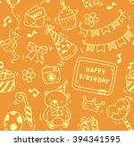 birthday party doodle seamless... | Shutterstock .eps vector #394341595