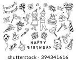 birthday party doodle | Shutterstock .eps vector #394341616