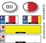 bahrain auto set against white... | Shutterstock . vector #394348915