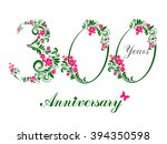 300 years anniversary. happy... | Shutterstock .eps vector #394350598
