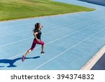 runner sprinting towards... | Shutterstock . vector #394374832