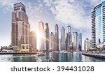 skyline of dubai marina in the... | Shutterstock . vector #394431028