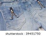 Jeans pockets closeup - stock photo