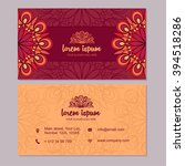 visiting card and business card ... | Shutterstock .eps vector #394518286