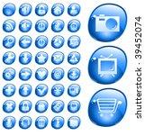 web buttons | Shutterstock .eps vector #39452074