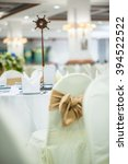elegant table setting in... | Shutterstock . vector #394522522