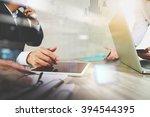 businessman making presentation ... | Shutterstock . vector #394544395