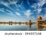 indian landmark gadi sagar  ... | Shutterstock . vector #394557148