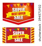 design banner template... | Shutterstock .eps vector #394571932