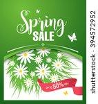 spring sale poster | Shutterstock .eps vector #394572952