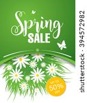spring sale poster | Shutterstock .eps vector #394572982