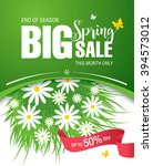 spring sale poster | Shutterstock .eps vector #394573012