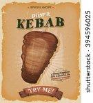 grunge and vintage kebab... | Shutterstock .eps vector #394596025