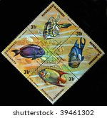 Small photo of Republic of Burundi, - CIRCA 1975: A stamp printed by Burundi shows the fishes: Lactophirys Quadricornis, Balister Vetula, Holocanthus Ciliaris, Acanthurus Bahianus, series, circa 1975