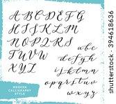 modern calligraphy style.... | Shutterstock .eps vector #394618636