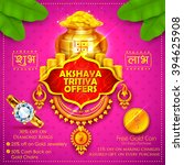 illustration of akshaya tritiya ...   Shutterstock .eps vector #394625908