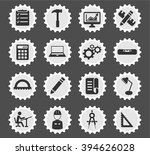 engineering  simply symbol for... | Shutterstock .eps vector #394626028