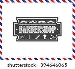 Barber Shop Vintage Emblem