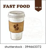 a coffee cup vector... | Shutterstock .eps vector #394663372