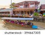 amphawa  thailand  13 mar 2016  ... | Shutterstock . vector #394667305