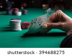poker table during a game. four ... | Shutterstock . vector #394688275