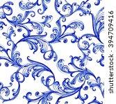 vector blue floral watercolor... | Shutterstock .eps vector #394709416