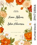 wedding invitation. spring... | Shutterstock .eps vector #394718866