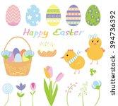 set of cute easter elements... | Shutterstock .eps vector #394736392