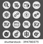 seo and development web icons... | Shutterstock .eps vector #394780375