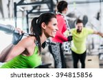 woman in functional training... | Shutterstock . vector #394815856