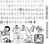 business set of black sketch.... | Shutterstock .eps vector #39486487