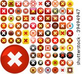 rejected vector buttons. vector ... | Shutterstock .eps vector #39494947