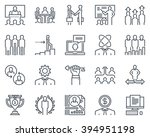 corporate business icon set... | Shutterstock .eps vector #394951198