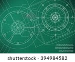 mechanical engineering drawings.... | Shutterstock .eps vector #394984582