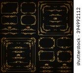 vector set of gold decorative... | Shutterstock .eps vector #394992112