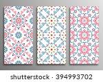 set vintage universal different ...   Shutterstock .eps vector #394993702
