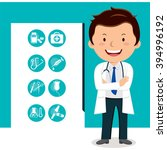 cheerful doctor with medical... | Shutterstock .eps vector #394996192