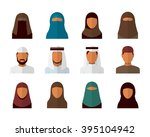 arabic man and woman set ... | Shutterstock .eps vector #395104942