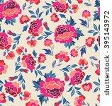 traditional rosie spanish... | Shutterstock .eps vector #395143972