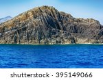 the glaronissia islets  milos... | Shutterstock . vector #395149066