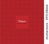 vector geometric seamless... | Shutterstock .eps vector #395158666