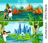 vietnam and malaysia travel... | Shutterstock .eps vector #395178646