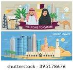 qatar banner set with national... | Shutterstock .eps vector #395178676
