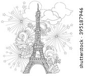 zentangle stylized eiffel tower ... | Shutterstock .eps vector #395187946