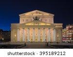 Night View Of Bolshoi Theater...