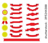 set of empty ribbons and medals ... | Shutterstock .eps vector #395244388